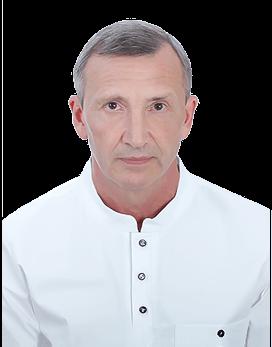 Мякотных Лев Васильевич