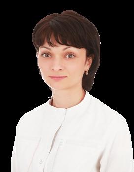 Калакуток Фатима Аслановна