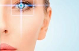 Скидка до 70% на Офтальмологию